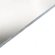 Silver Acrylic Mirror 3mm